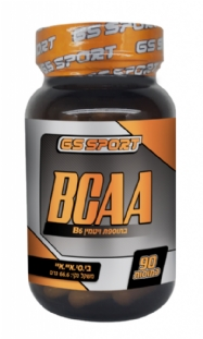 BCAA - Branched  Chained  Amino  Acids